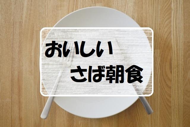 f:id:gogaku-no-tabibito:20210618182805j:plain