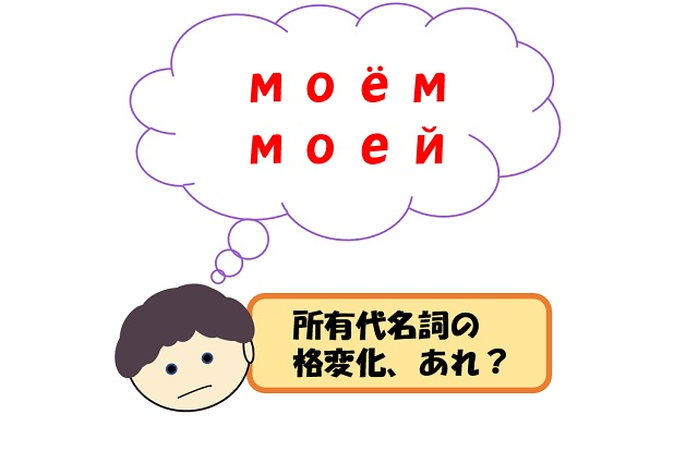 f:id:gogaku-no-tabibito:20210618200137j:plain