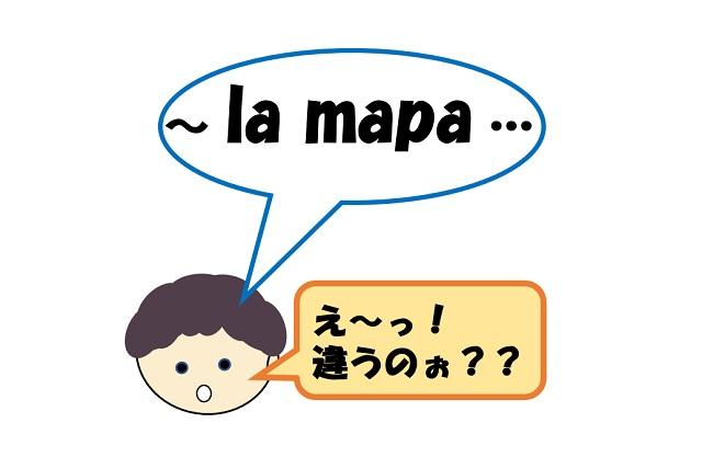 f:id:gogaku-no-tabibito:20210619210635j:plain