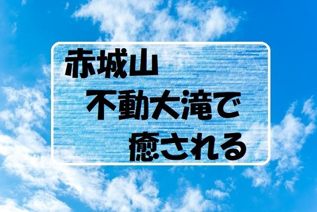 f:id:gogaku-no-tabibito:20210622143404j:plain