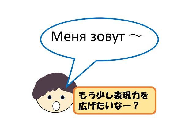 f:id:gogaku-no-tabibito:20210622185448j:plain