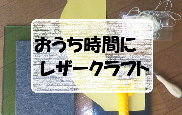 f:id:gogaku-no-tabibito:20210624112807j:plain