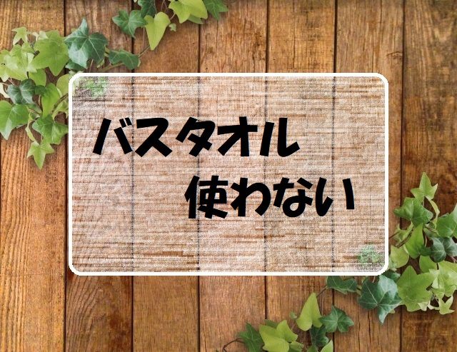 f:id:gogaku-no-tabibito:20210625091117j:plain
