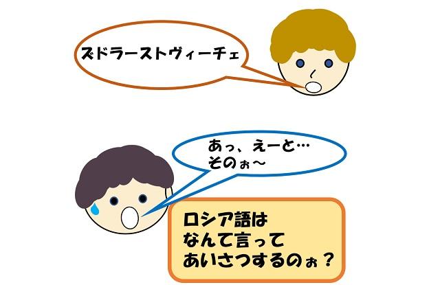 f:id:gogaku-no-tabibito:20210625141008j:plain