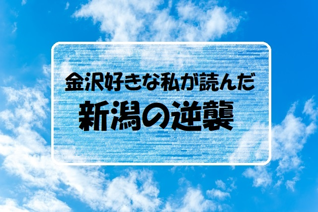 f:id:gogaku-no-tabibito:20210628112058j:plain