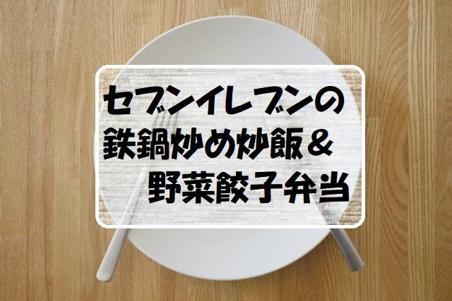 f:id:gogaku-no-tabibito:20210628183041j:plain