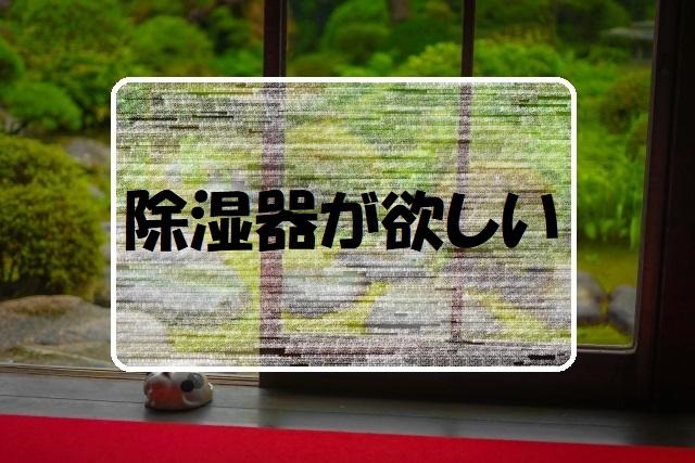 f:id:gogaku-no-tabibito:20210630120231j:plain