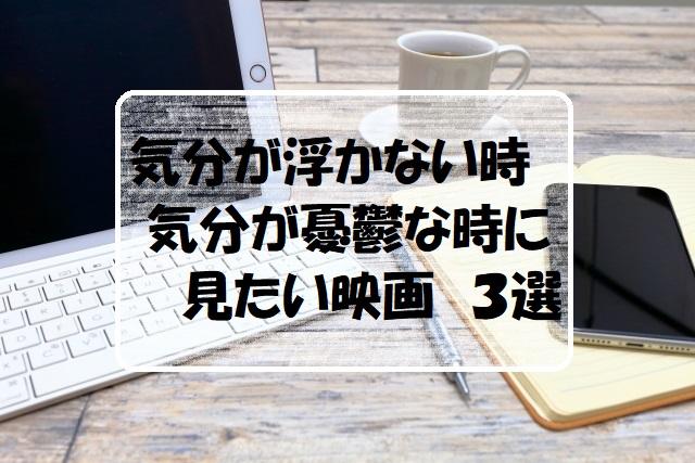 f:id:gogaku-no-tabibito:20210701122559j:plain