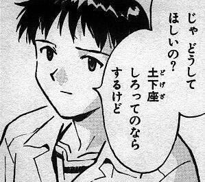 f:id:gogixyou:20201119212433j:plain
