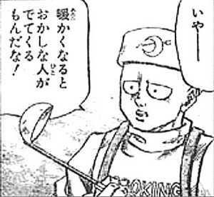 f:id:gogixyou:20201122231150j:plain