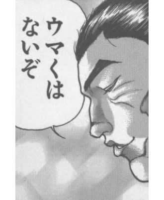 f:id:gogixyou:20201122231308j:plain