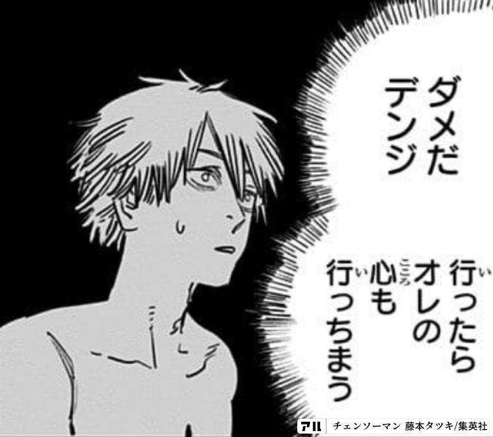 f:id:gogixyou:20210107161354j:plain