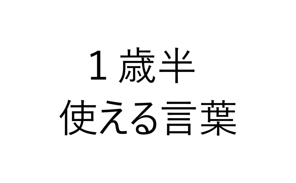 f:id:gogo-chisei:20180626141059j:plain