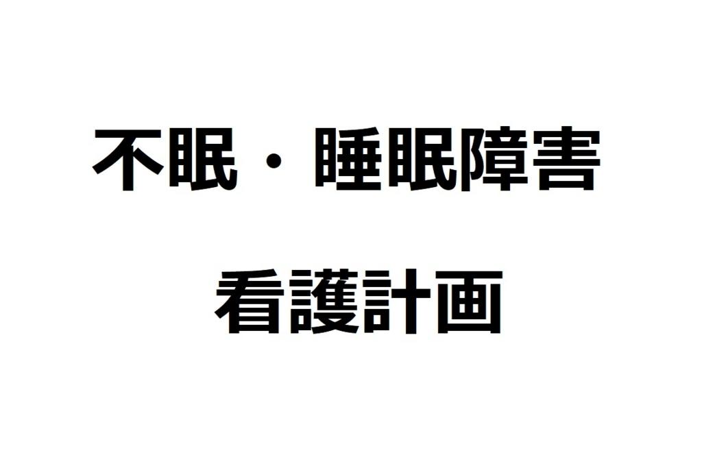 f:id:gogo-chisei:20180626233447j:plain