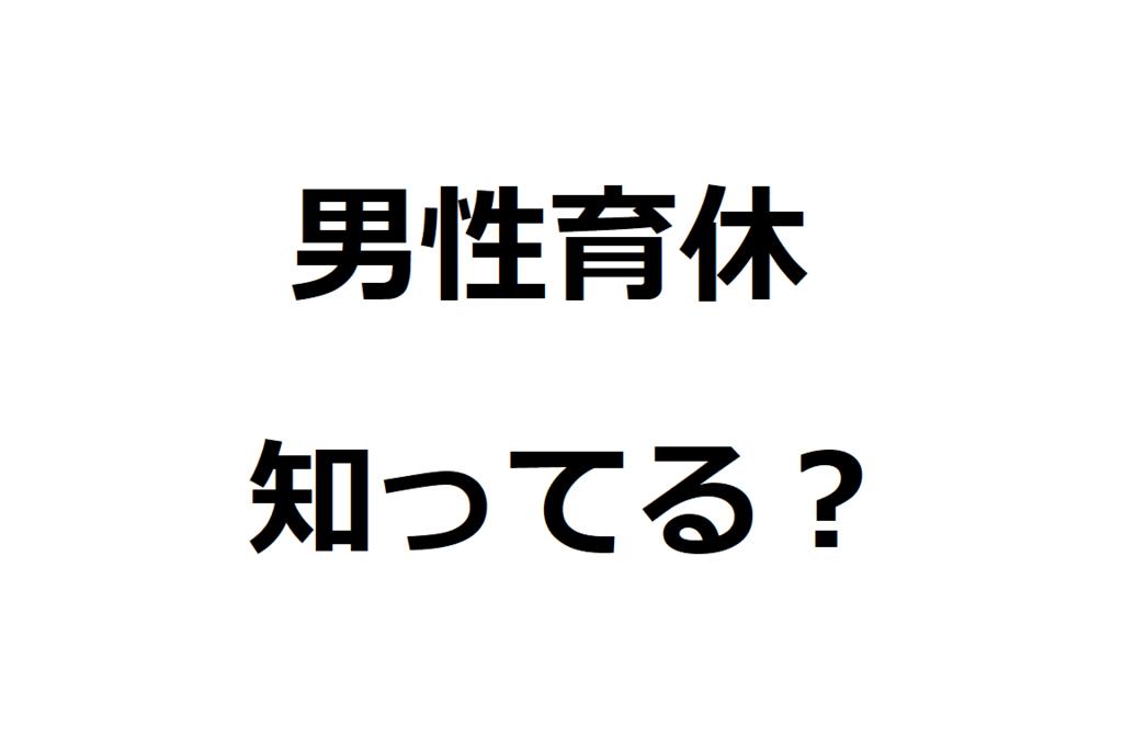 f:id:gogo-chisei:20180705160023p:plain