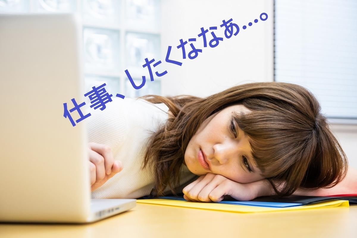 f:id:gogo-chisei:20200117145008j:plain