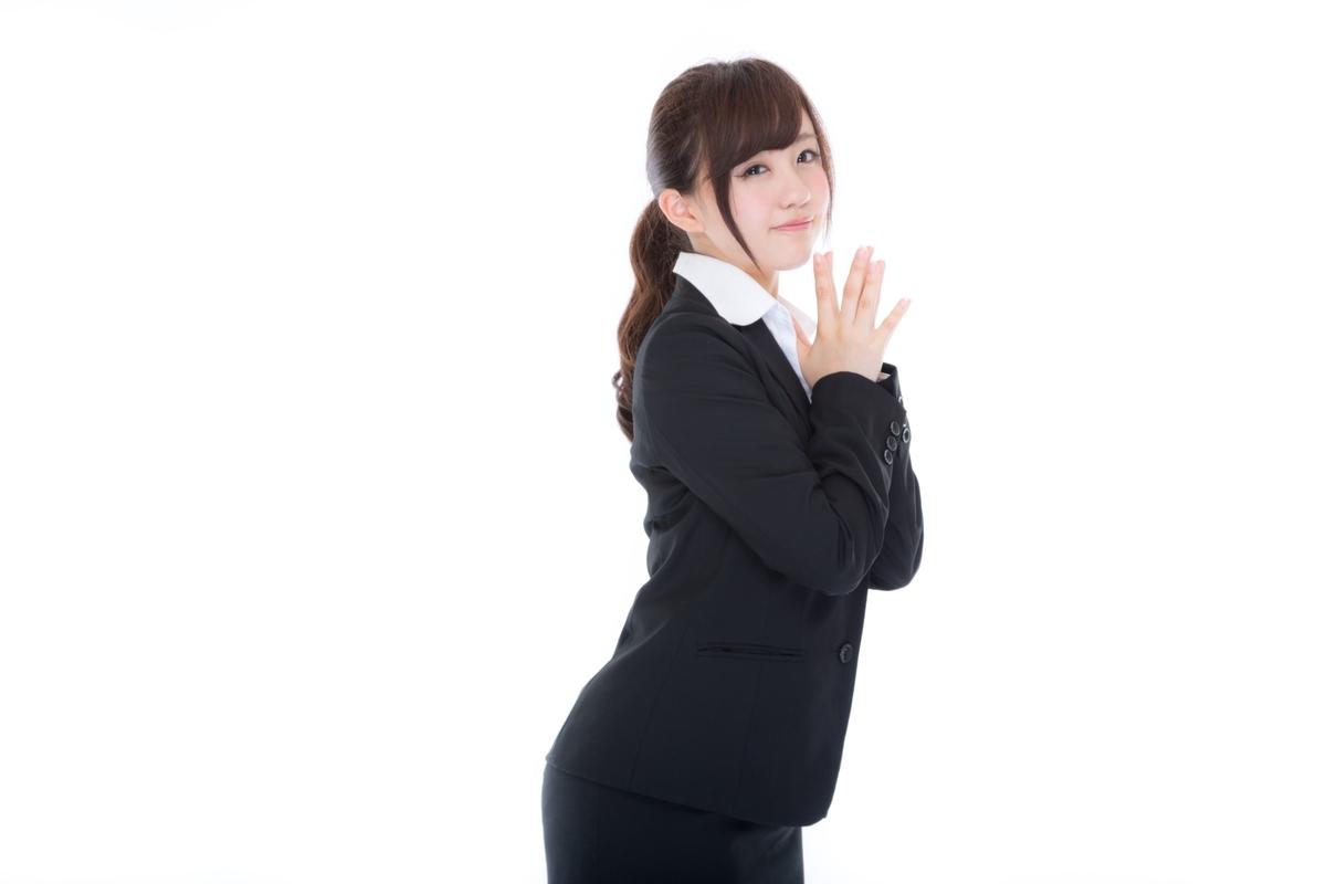 f:id:gogo-chisei:20200213195940j:plain