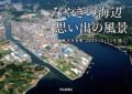 f:id:gogo-eguchi:20120331175052j:image:medium