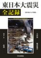 f:id:gogo-eguchi:20120331175310j:image:medium