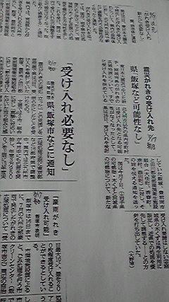 f:id:gogo-eguchi:20120817114621j:image