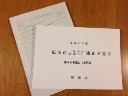 f:id:gogo-eguchi:20121202224649j:image:w360