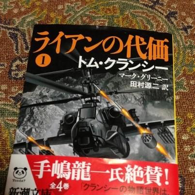 f:id:gogo-eguchi:20121231213848j:image:w360