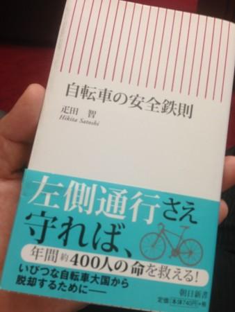 f:id:gogo-eguchi:20130520215851j:image:w640