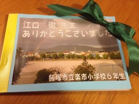 f:id:gogo-eguchi:20131226173258j:image:w640