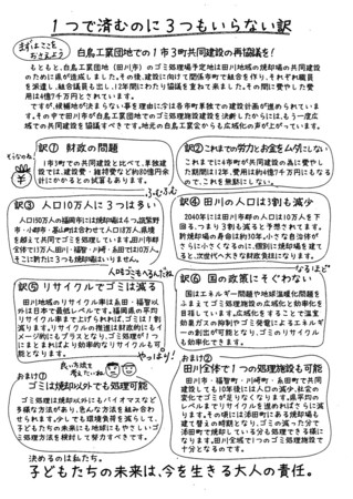 f:id:gogo-eguchi:20140210002630j:image:w640