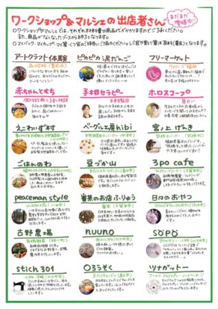 f:id:gogo-eguchi:20150512151057p:image:w640