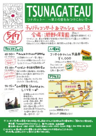 f:id:gogo-eguchi:20150512151059p:image:w640
