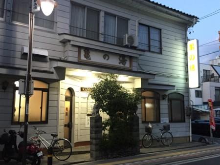 f:id:gogo-eguchi:20151008073530j:image:w640