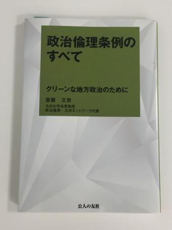 f:id:gogo-eguchi:20170630165819j:image:w640
