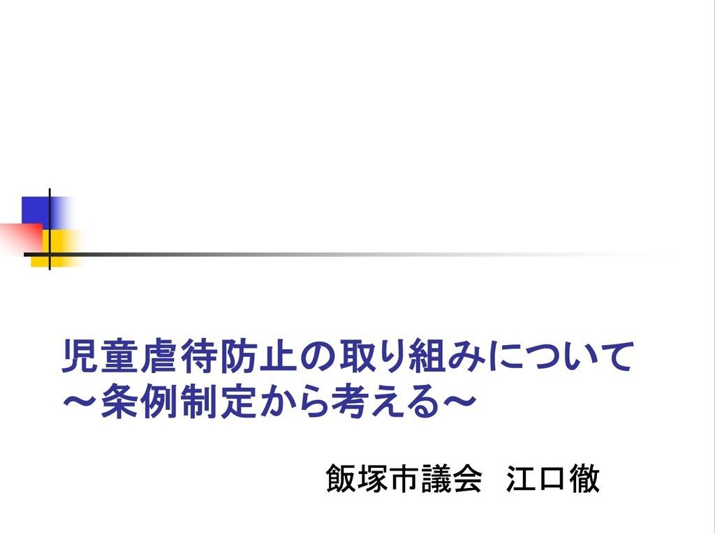 f:id:gogo-eguchi:20190220012402j:plain