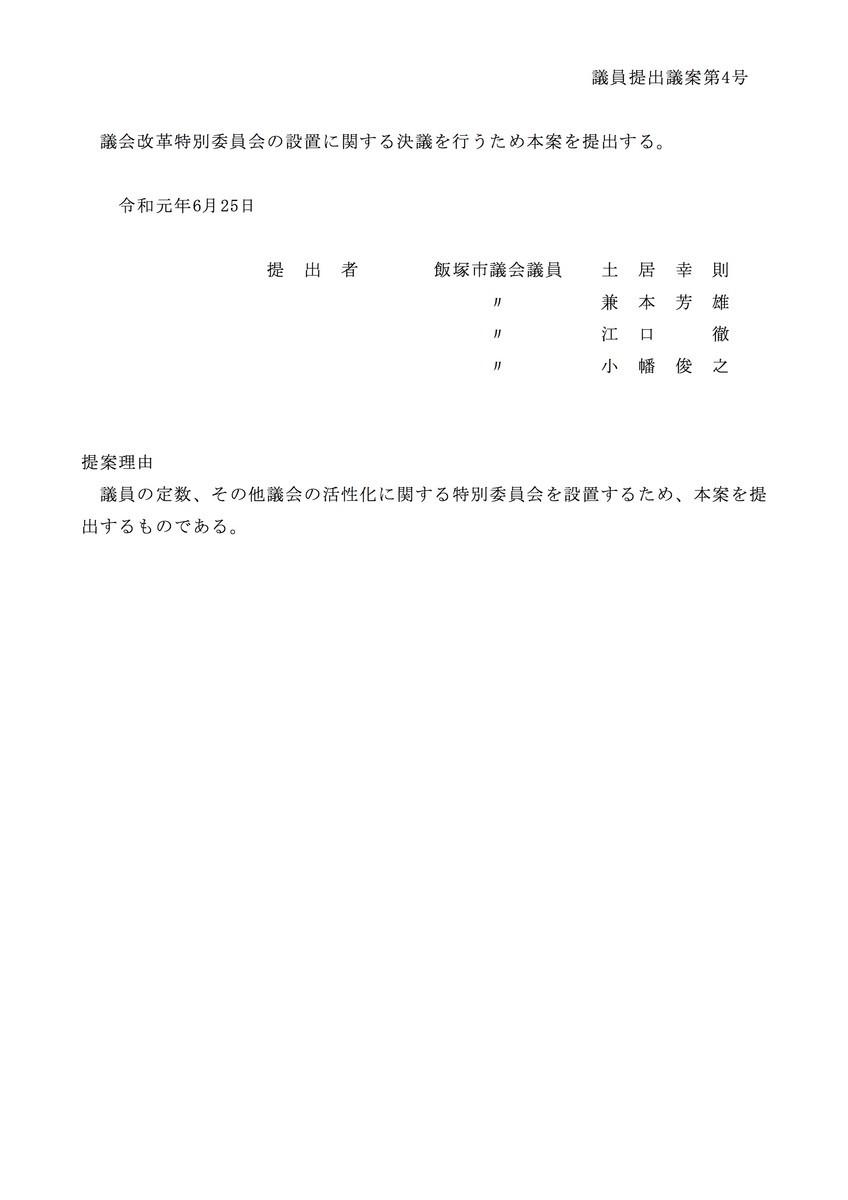f:id:gogo-eguchi:20190627091346j:plain