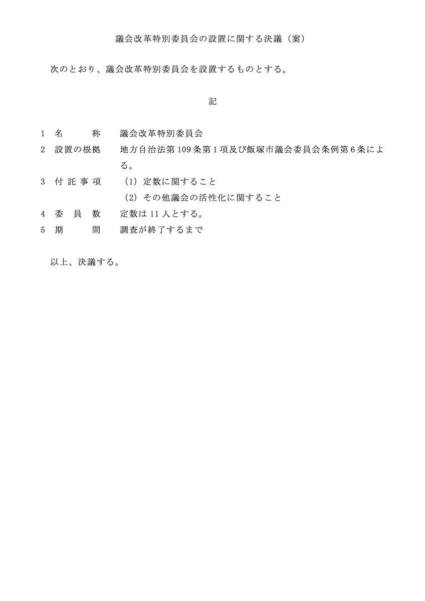 f:id:gogo-eguchi:20190627091359j:plain
