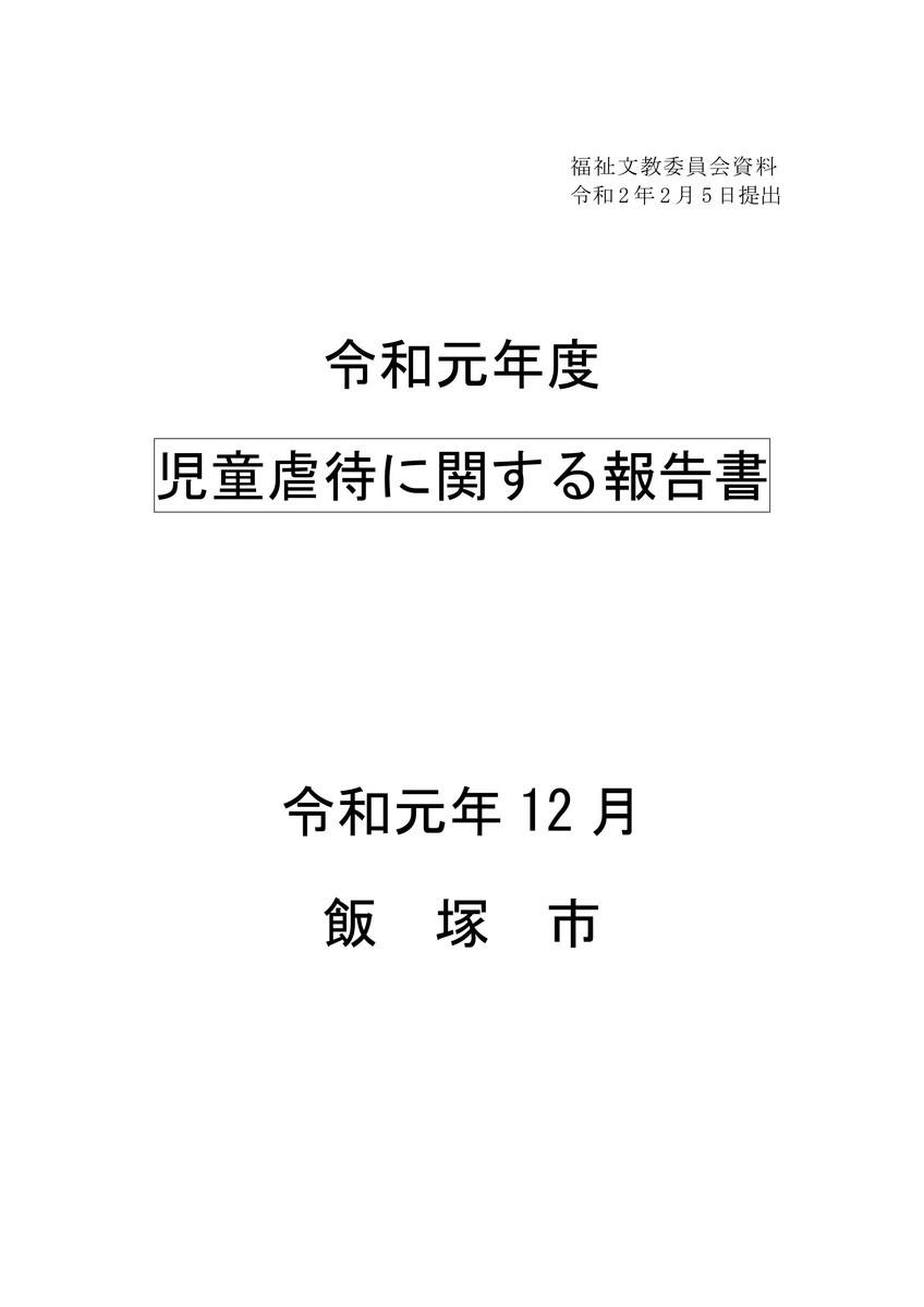 f:id:gogo-eguchi:20200206165333j:plain