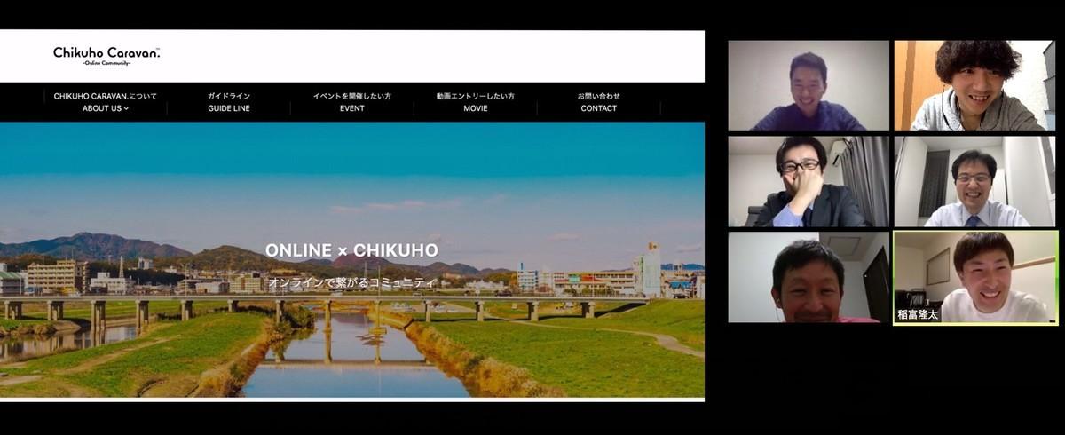 f:id:gogo-eguchi:20200423012535j:plain