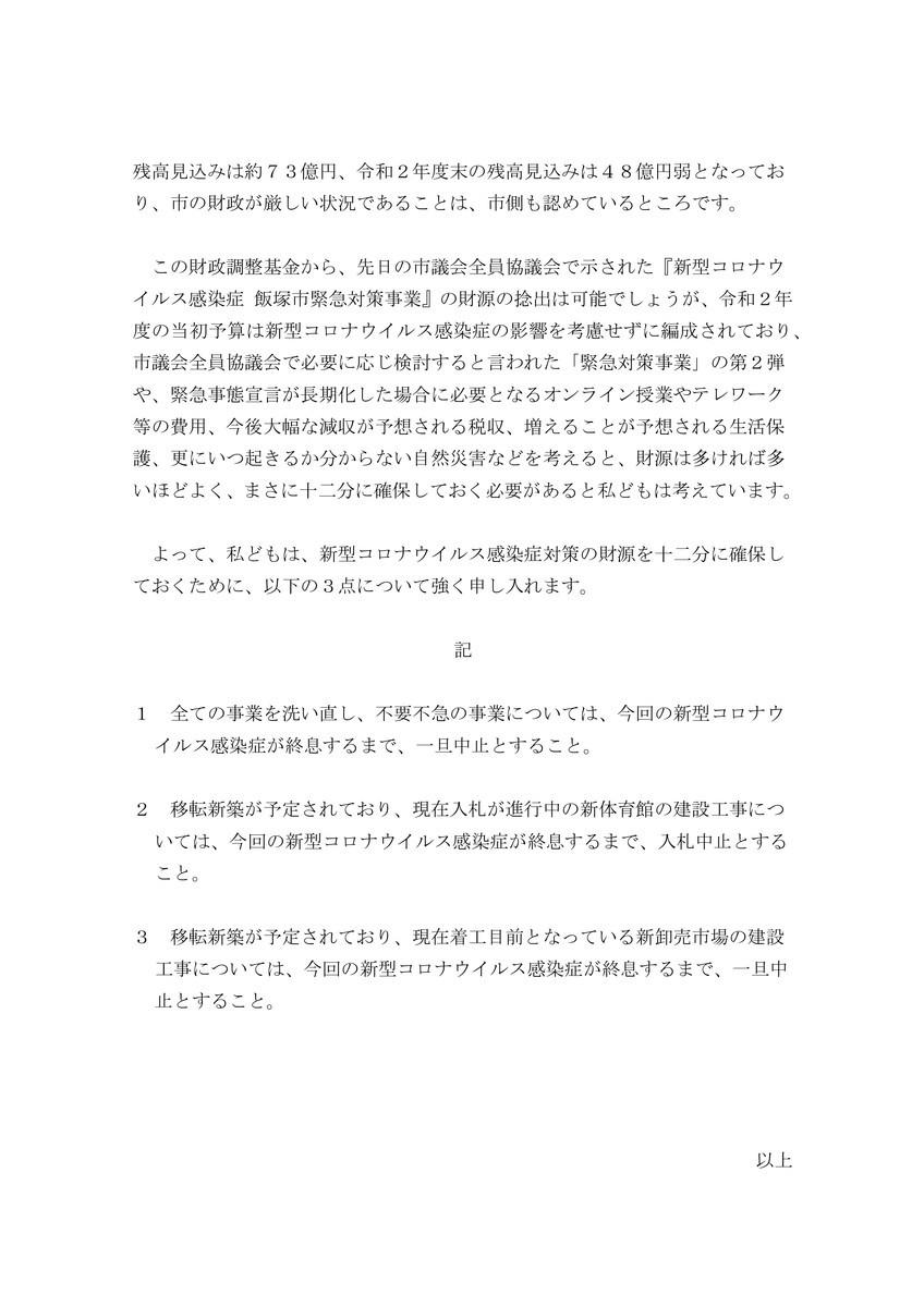 f:id:gogo-eguchi:20200428013638j:plain