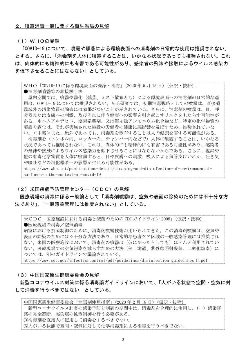 f:id:gogo-eguchi:20200618113601j:plain