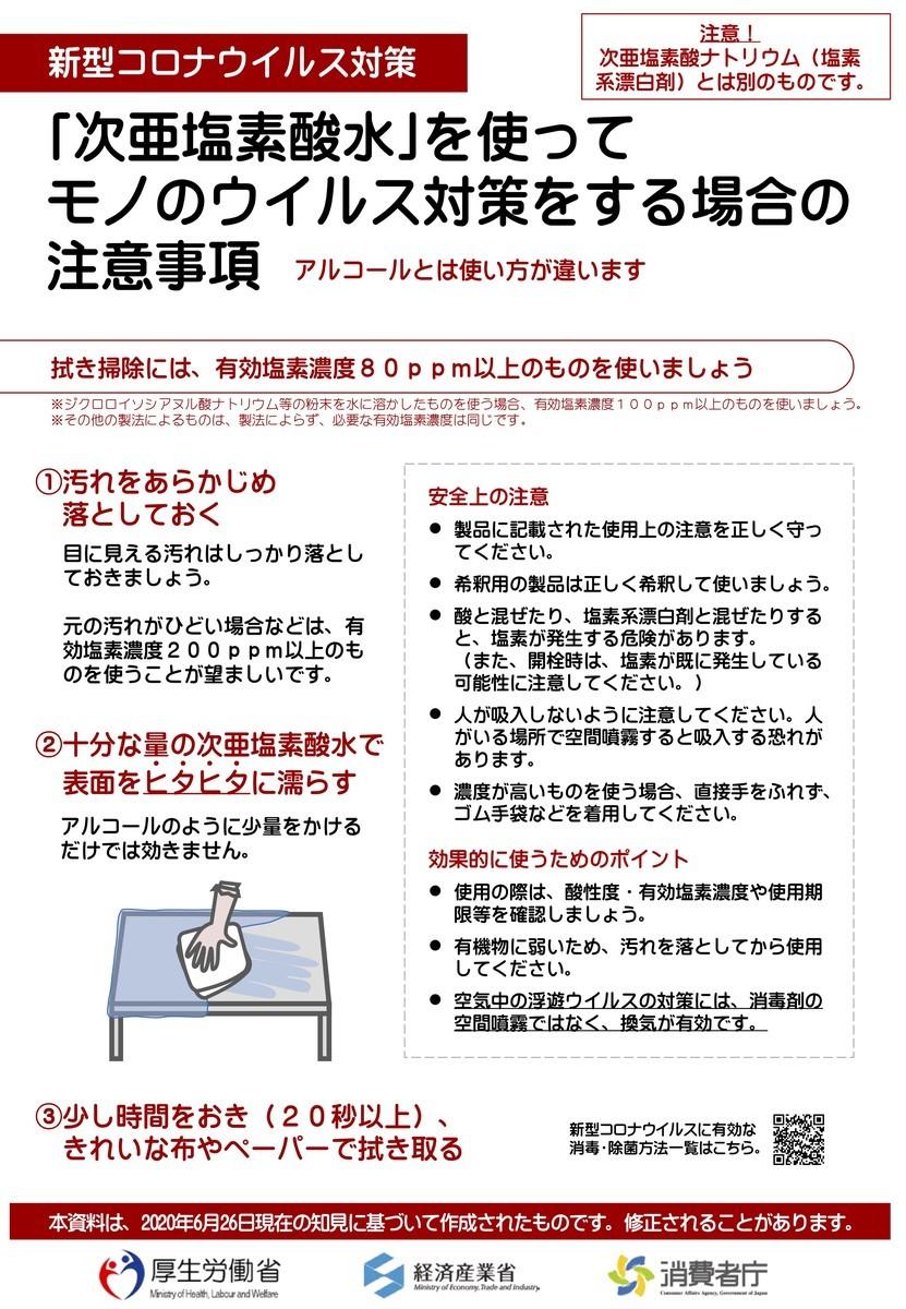 f:id:gogo-eguchi:20200629153335j:plain