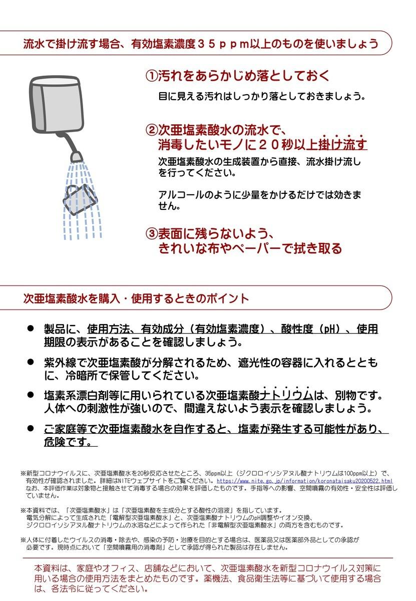 f:id:gogo-eguchi:20200629153358j:plain