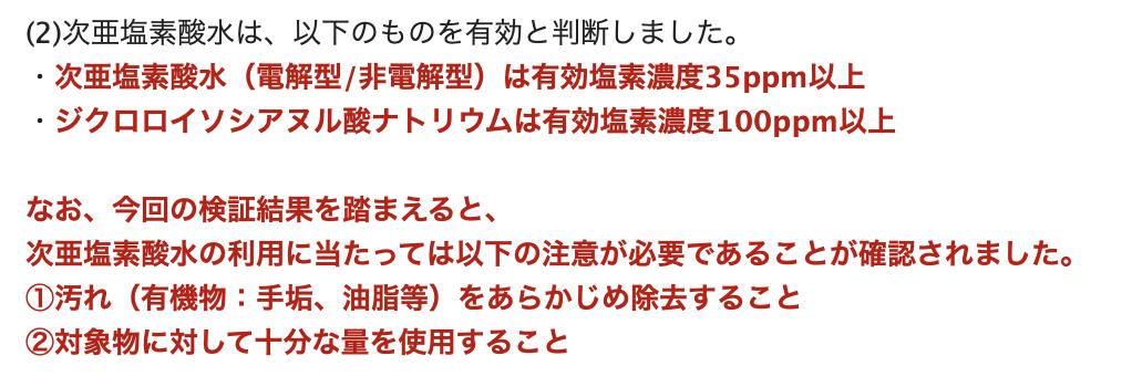 f:id:gogo-eguchi:20200629154639p:plain