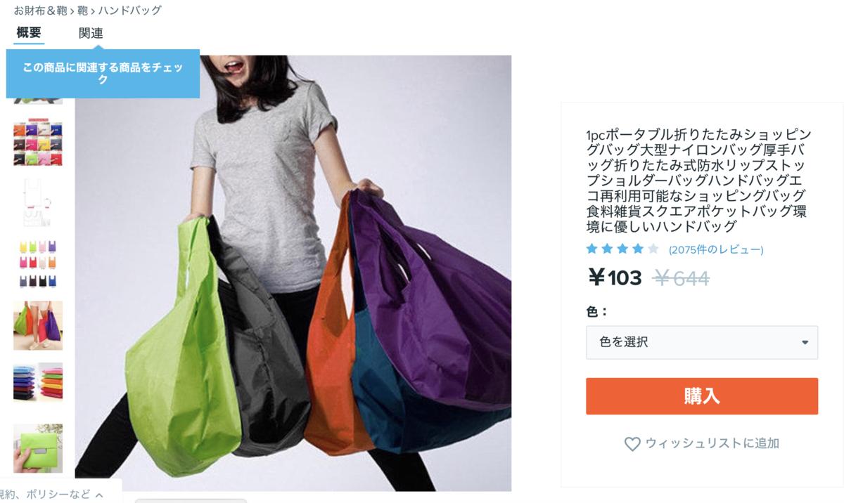 f:id:gogo-eguchi:20200720162320p:plain