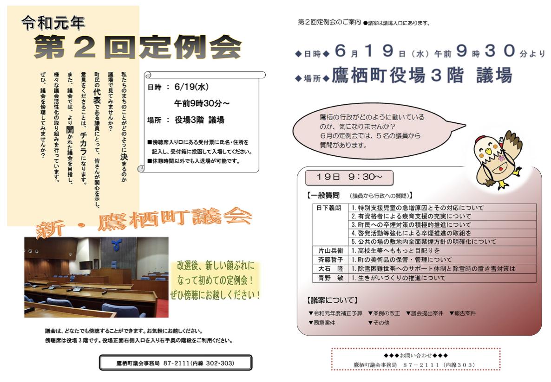 f:id:gogo-eguchi:20210415162534p:plain