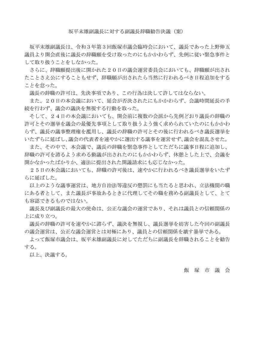 f:id:gogo-eguchi:20210623234241j:plain
