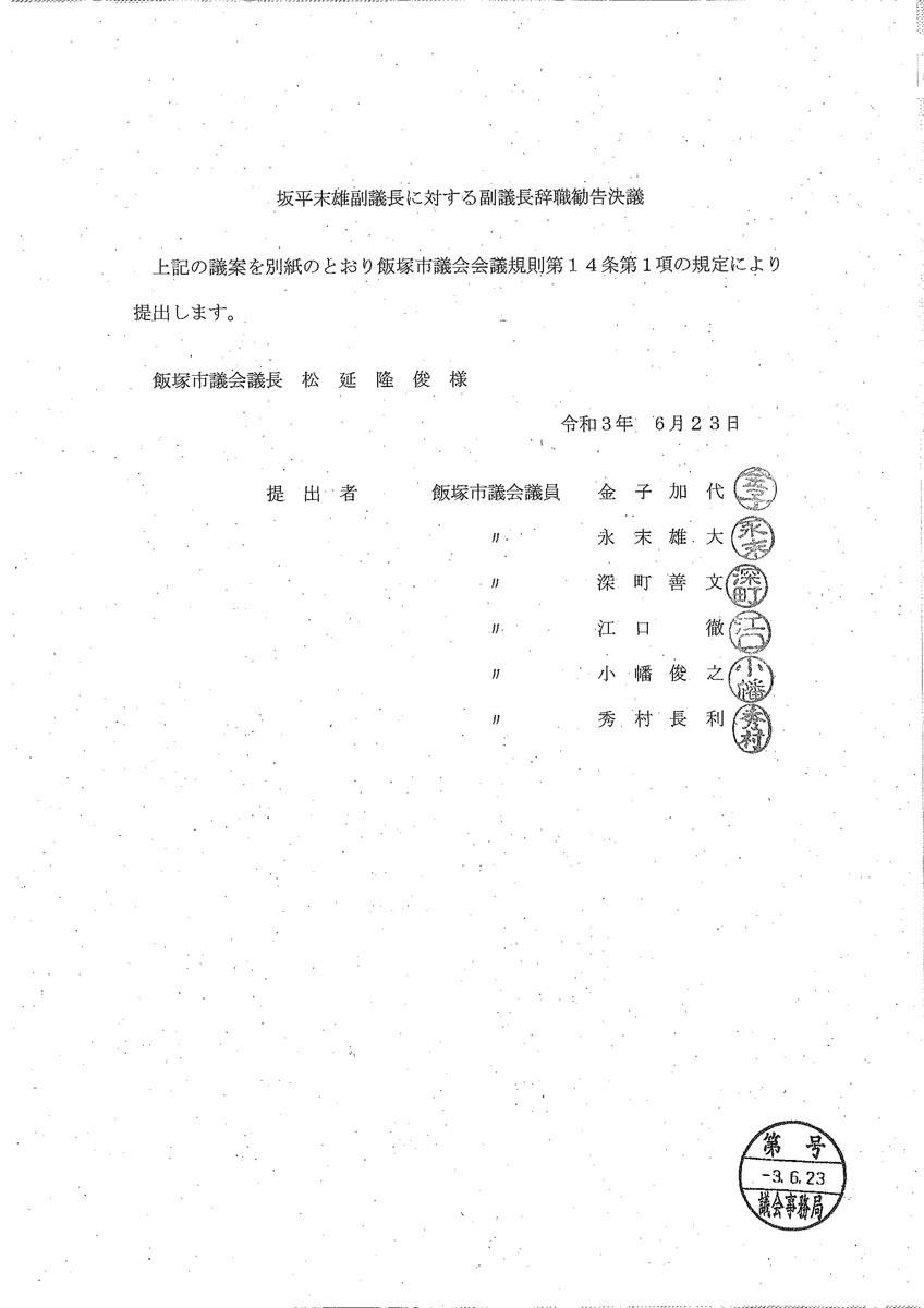 f:id:gogo-eguchi:20210623235604j:plain