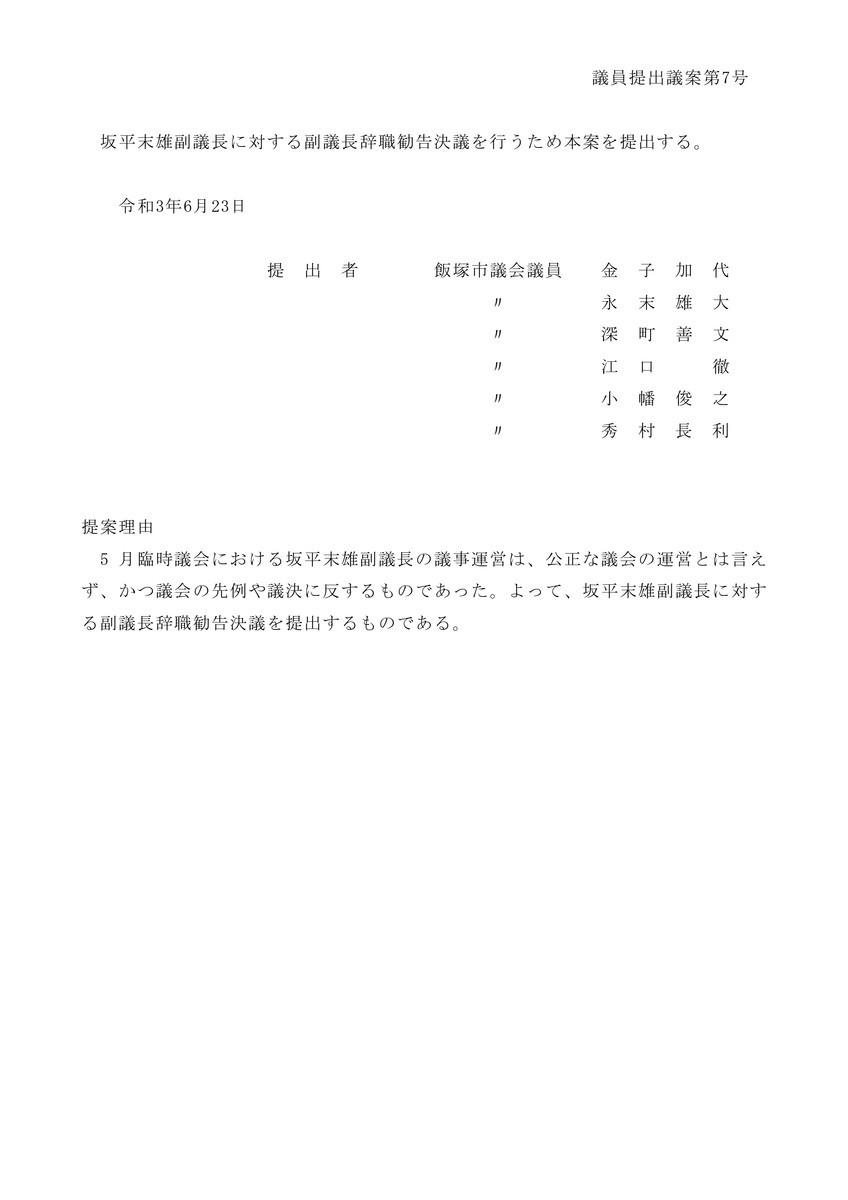 f:id:gogo-eguchi:20210623235627j:plain