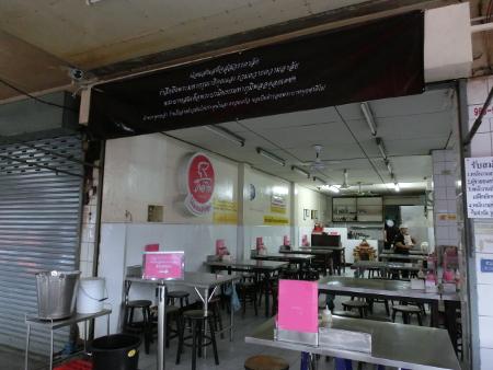 f:id:gogo-thailand:20170901224318j:plain