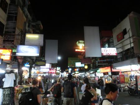 f:id:gogo-thailand:20170901224450j:plain